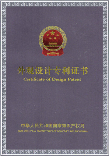 Business license 3